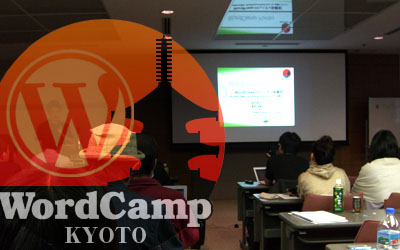 wordcampkyoto01