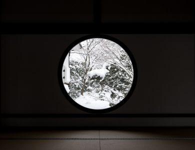 yukinokyoto-1